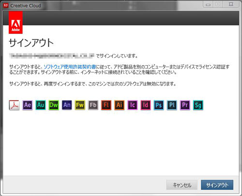 adobe_screenshot_1