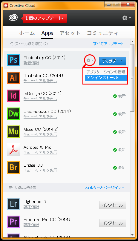 uninstall_ds_w462