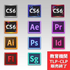 cs6_products_icon