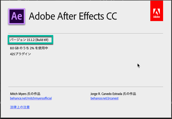 after effects 2018 ダウンロード